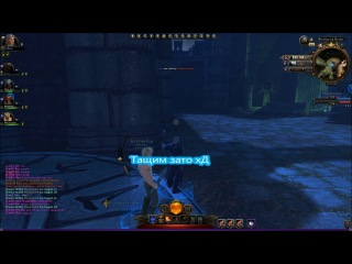 Neverwinter online- Damage Divine Oracle PvP