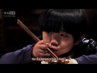 Лэ Цзюнь Кай / Le Jun Kai [4/9]