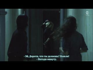 Великолепный Шпион/Karei Naru Spy 08/10