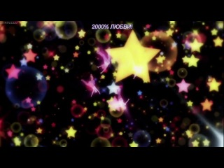 Поющий принц реально 2000% любовь песня ★STARISH★