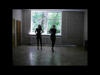 Сеня танец Биёнси