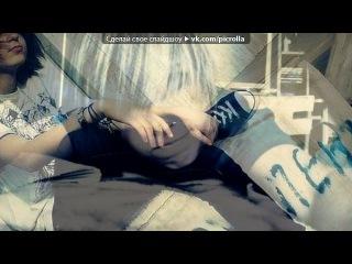 «Няшки» под музыку рэп rap hip hop   - ШЕПОТ СЕРДЦА >    музыка про любовь  о любви хорошая музыка новая музыка рэп rap hip hop  песни про любовь нежные слова красивая музыка спокойная. Picrolla