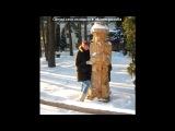 «ЗИМА 2014» под музыку Брати Борисенко - Колдовала зима (минус Andrei BOLSHOI). Picrolla