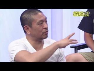 Gaki no Tsukai #1114 (2012.07.15) — Yamasaki Produce 5