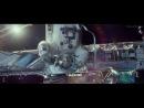 Гравитация 2013 дублированный тизер №3