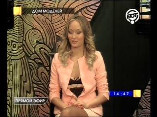 The Boss in Beauty. Эфир 15.10.2013 с Еленой Решетовой, телеканал