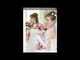 «наша свадьба!!!!02.02.2013 г.» под музыку ♥тебе мой любимый муж♥ - С годовщиной***!!!. Picrolla