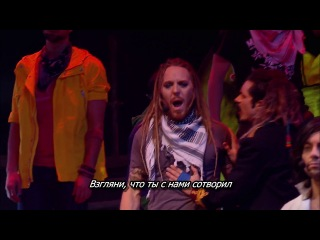 Jesus Christ Superstar - Live Arena Tour (2012) русские сабы
