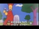 Sono Homer il cattiv Solo Simpson