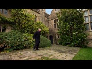 BBC: Тайная история британских поместий (1 серия) Поместье Саут Рэксолл / South Wraxall Manor