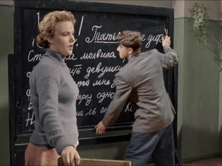 Весна на Заречной улице мелодрама(1956)