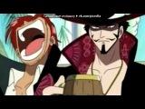 «Приколы» под музыку One Piece / Ван Пис - 6 opening / 6 опенинг . Picrolla