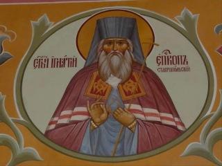 38. Выписка из Лествицы святого Иоанна Лествичника