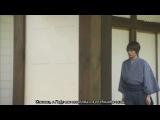 Шеф-повар Нобунаги / A Chef of Nobunaga 7 из 9
