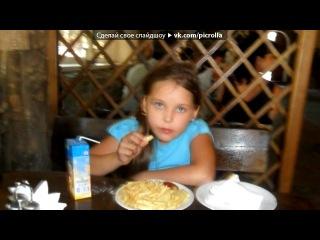 «С моей стены» под музыку Noelle - 9-ти летняя девочка перепела Кристину Агилеру. Picrolla