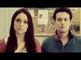«Со стены Кристина и Антон | Фан группа» под музыку Эдуард Кузьмин