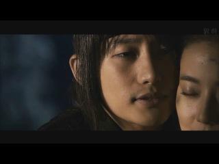 Возлюбленный принцессы / Gongjooeui Namja / The Princess Man .OST