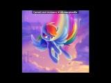 Основной альбом под музыку Equestria Girls - Helping Twilight Sparkle win the Crown. Picrolla