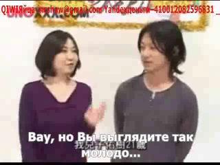 Японское секс шоу с русскими субтитрами