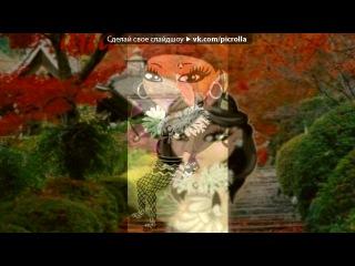 «Галерея Аватаров (часть двадцать вторая)» под музыку Руки Вверх -  - Ай-я-яй девчонка(OST Дискотека 90-х). Picrolla
