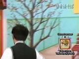 Gaki no Tsukai #536 (2000.11.12) — Kiki 6 (Yakisoba) ENG subbed
