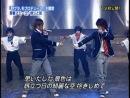 2005.10.23 Shuuji to Akira - Seishun Amigo Utawara
