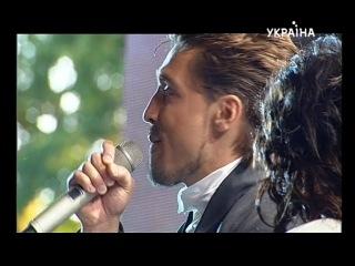 Юля Волкова и Дима Билан — «Любовь-сука» (Live @ Новая Волна)