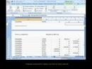 RADDAX - Обучение Microsoft Ecxel - Урок№27