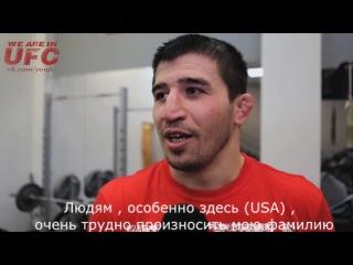 Рустам Хабилов дал интервью сайту sherdog (С русским переводом)