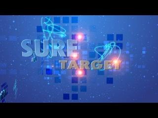 Енергетичний Текст Sure Target After Effekts