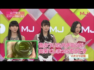 [HD] 130317 Music Japan talk+perf @ Yamashita Tomohisa - Ke sera sera