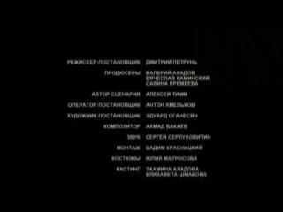 Пандора (2011) 1-4 серии из 8 https://vk.com/club42327800