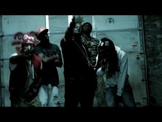 Waka Flocka Flame – Fuck Shit (feat. Trouble & Wooh Da Kid)