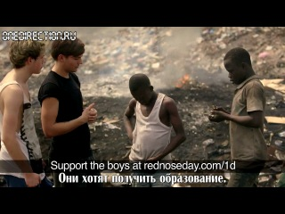 One Direction s Louis & Niall see what two boys have to do to survive [RusSub]