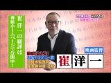 Nogizaka46 x HKT48 Kanmuri Bangumi Battle! - Judgment от 13 августа 2013