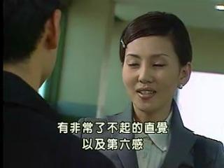 Игрок/Victory /승부사(1998)-9серия