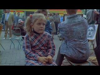 Секс и перестройка / Sex & Perestroika (1990)
