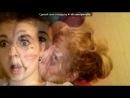 «мы))» под музыку песня про Катю и Настю Брюнетка и Блондинка - Без названия. Picrolla