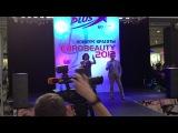 Eurobeauty 2013 танец от Джема и Ильи