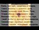 «Алька!» под музыку Ирина Алегрова - С днем рождения.