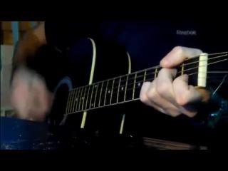 Сектор Газа - Твой звонок (на гитаре)