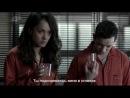 Отбросы | Misfits | 4 сезон 1 серия | Русские субтитры HD 720