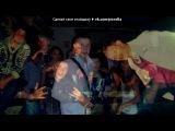 «По Району.©» под музыку Тбили & Жека Кто ТАМ - Завтра (BluntBeat prod). Picrolla