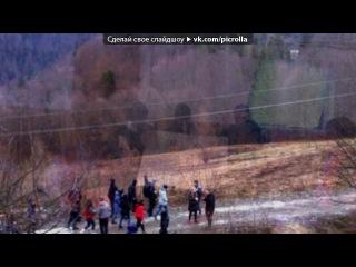 «Зимний лагерь 2014» под музыку REMA-X - Тариф Иисуса(remix). Picrolla