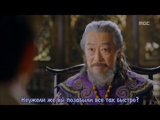 [Dorama Mania] Императрица Ки / Empress Ki / Ki Hwanghoo 9 из 50
