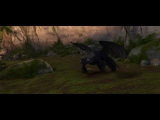 Как приручить дракона. Беззубик!