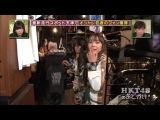 HKT48 no Odekake! ep03 от 8 февраля 2013