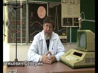 Дыхательная гимнастика А.Н.Стрельниковой. Видеокурс с М.Н.Щетининым.