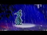 Натали Катэрлин - Нарисуй. Режиссёр и художник-аниматор - Заур Шенгелия Музыка и слова Оксана Петрова-Селихова (HD 1920x1080 MP4)