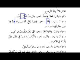 Медицинский курс, том 3, урок 15